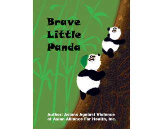 Brave Little Panda English eBook - MOBI (Kindle format)
