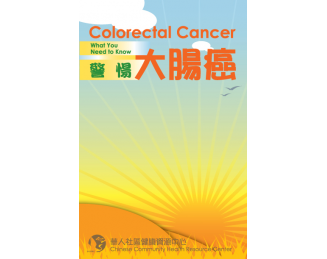 Colorectal Cancer Booklet