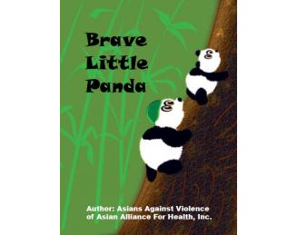 Brave Little Panda English eBook - MOBI (Kindle format)